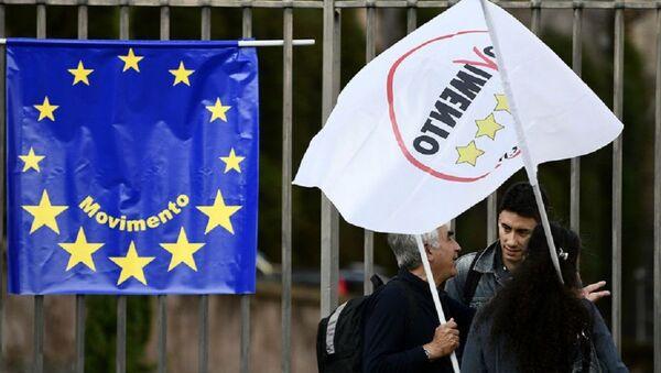 Избори за европски парламент - Sputnik Србија