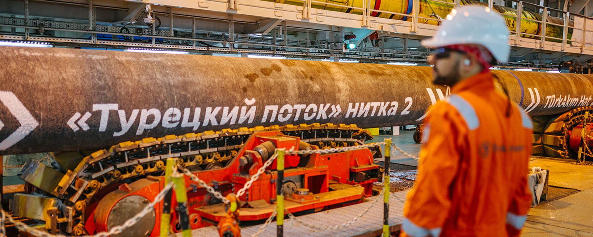Завршетак радова на морском делу гасовода Турски ток - Sputnik Србија, 1920, 03.04.2021