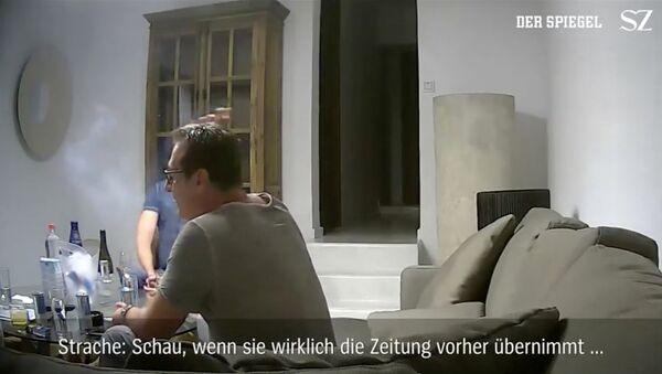 Skrinšot za snimka Ibica-skandal - Sputnik Srbija