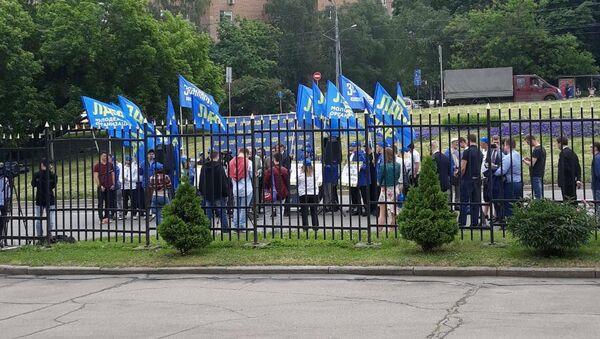 Miting LDPR-a isperd ambasade Srbije u Moskvi - Sputnik Srbija