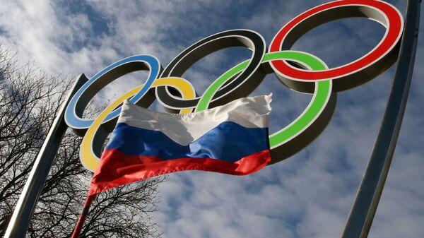 Олимпијски кругови у Калињинграду - Sputnik Србија