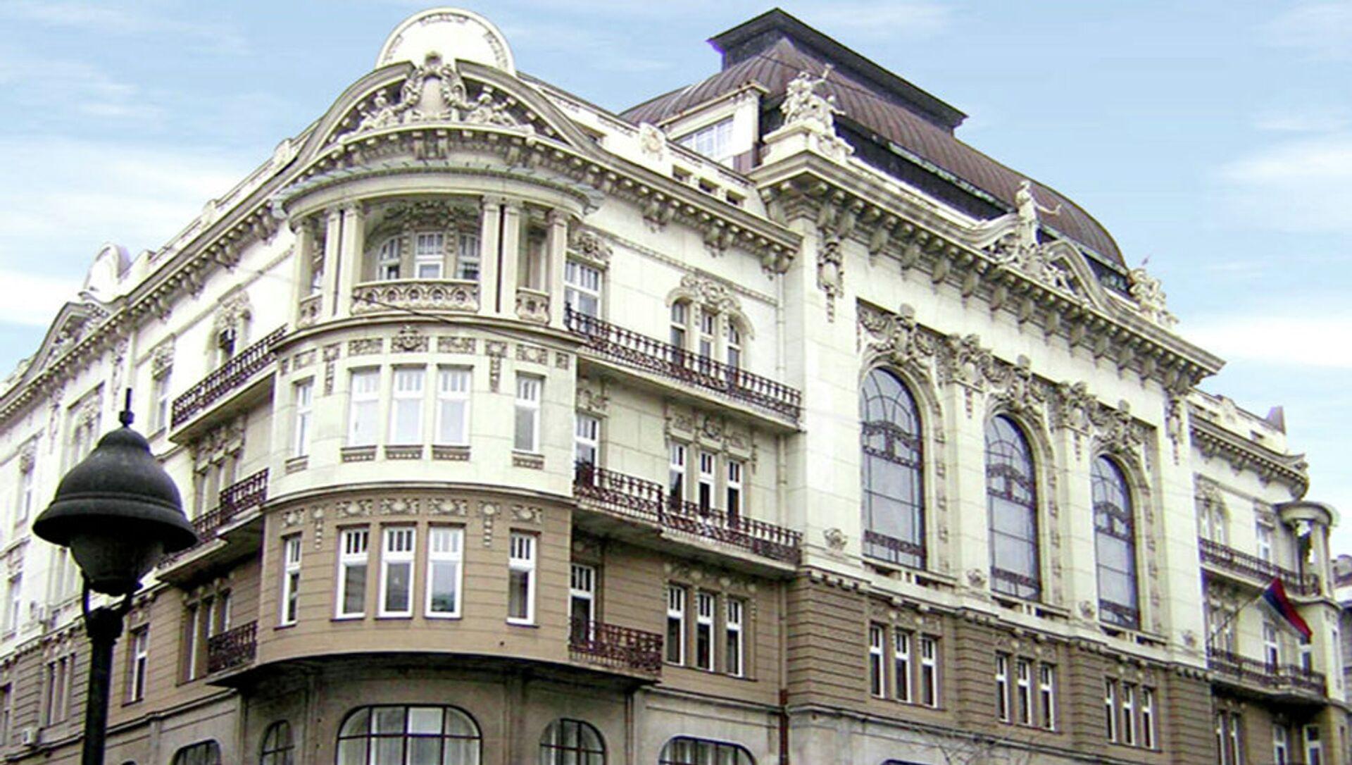 Zgrada SANU u Knez Mihajlovoj ulici - Sputnik Srbija, 1920, 18.02.2021