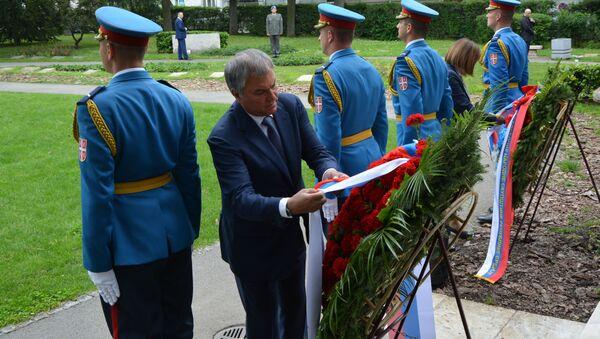 Председник Државне думе положио венац на Споменик ослободиоцима Београда - Sputnik Србија
