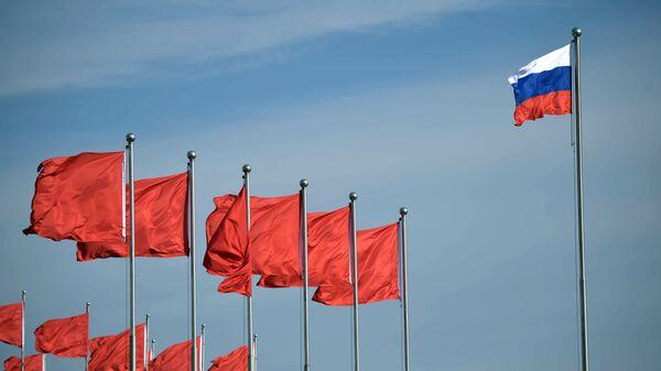 Заставе Русије и Кине - Sputnik Србија