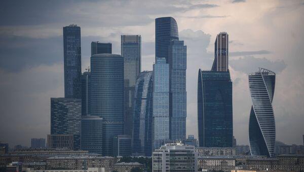 Москва сити - Sputnik Србија