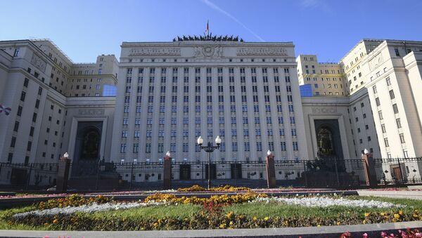 Zgrada Ministarstva odbrane Rusije - Sputnik Srbija