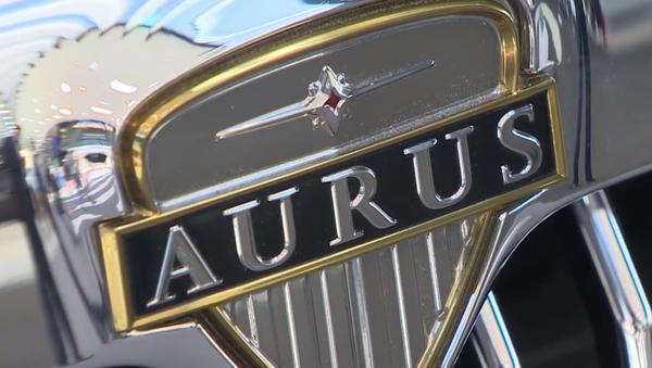 Аурус - Sputnik Србија