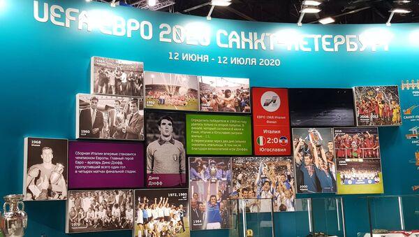 Promotivni pano za EURO 2020 u Sankt Peterburgu - Sputnik Srbija