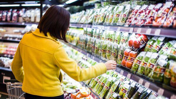 Supermarket - Sputnik Srbija