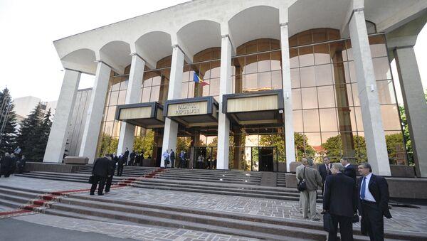 Парламент Молдавије - Sputnik Србија