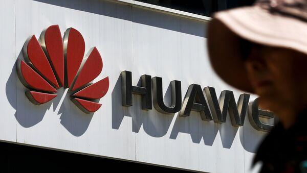 Prodavnica Huaveja u Pekingu - Sputnik Srbija
