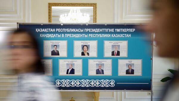 Biračko mesto na predsedničkim izborima u Kazahstanu - Sputnik Srbija
