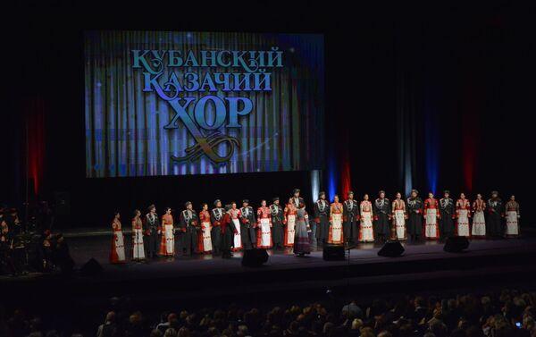 Кубањски козачки хор на великој сцени Сава центра - Sputnik Србија