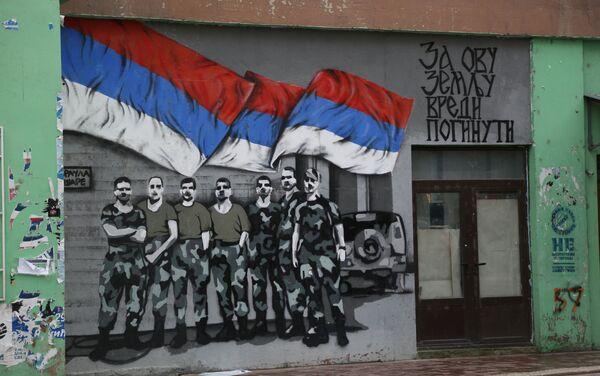 Мурали - симболи данашње северне Косовске Митровице - Sputnik Србија