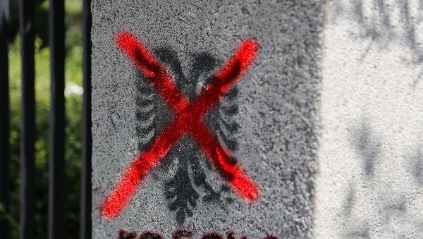 Плакат у Приштини - Sputnik Србија