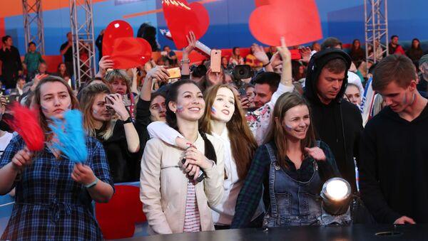 Дан Русије у Москви - Sputnik Србија