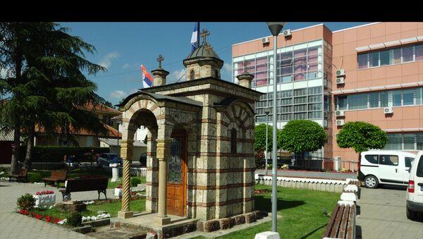 Споменик једној од жртава мартовског погрома у центру Грачанице - Sputnik Србија