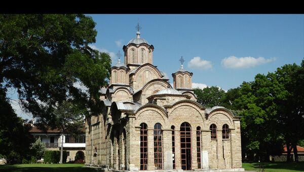 Manastir Gračanica - Sputnik Srbija