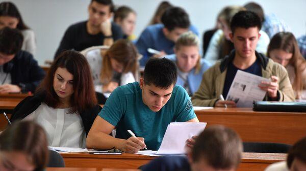 Studenti na predavanju - Sputnik Srbija