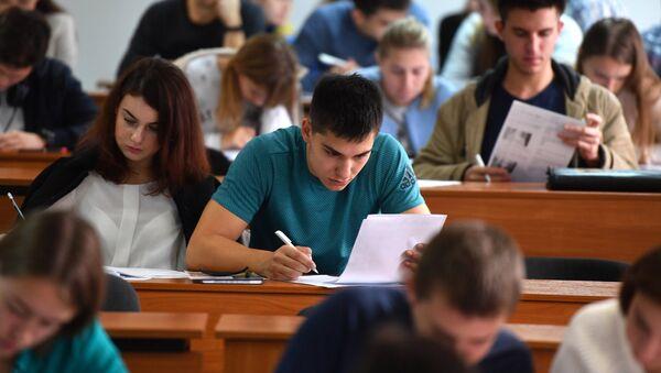 Студенти на предавању - Sputnik Србија