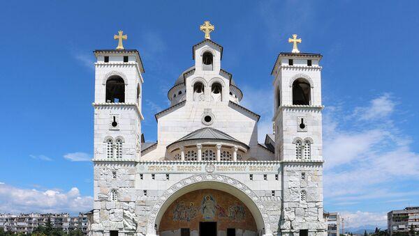 Саборни храм Христовог васкрсења, Подгорица - Sputnik Србија