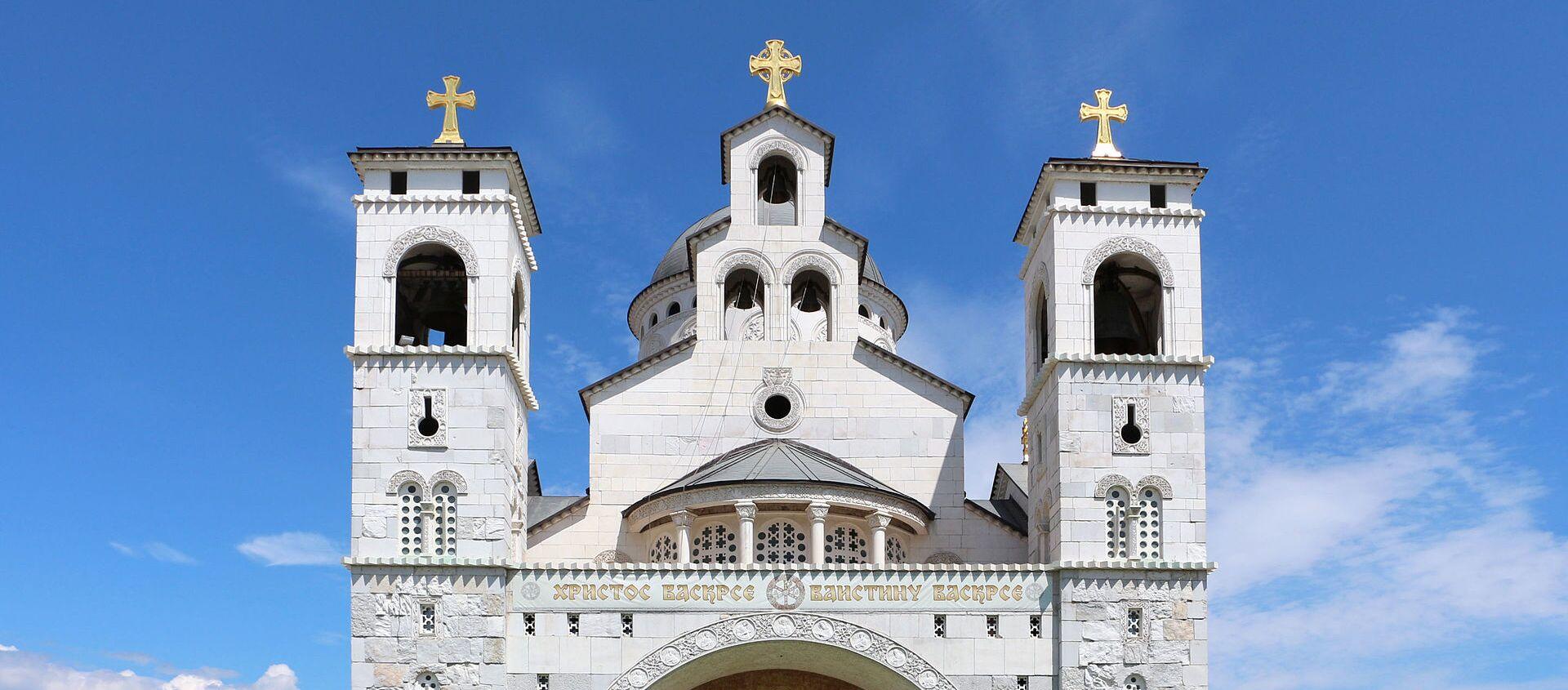 Саборни храм Христовог васкрсења, Подгорица - Sputnik Србија, 1920, 01.06.2021