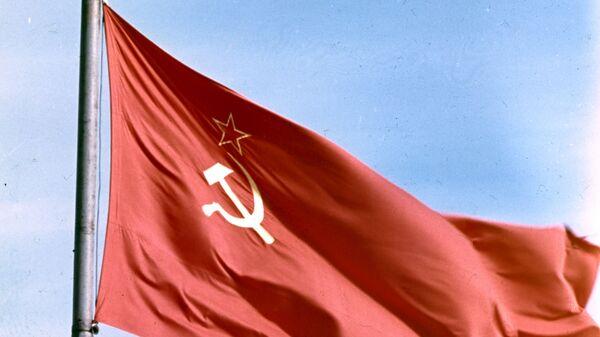 Државна застава СССР - Sputnik Србија