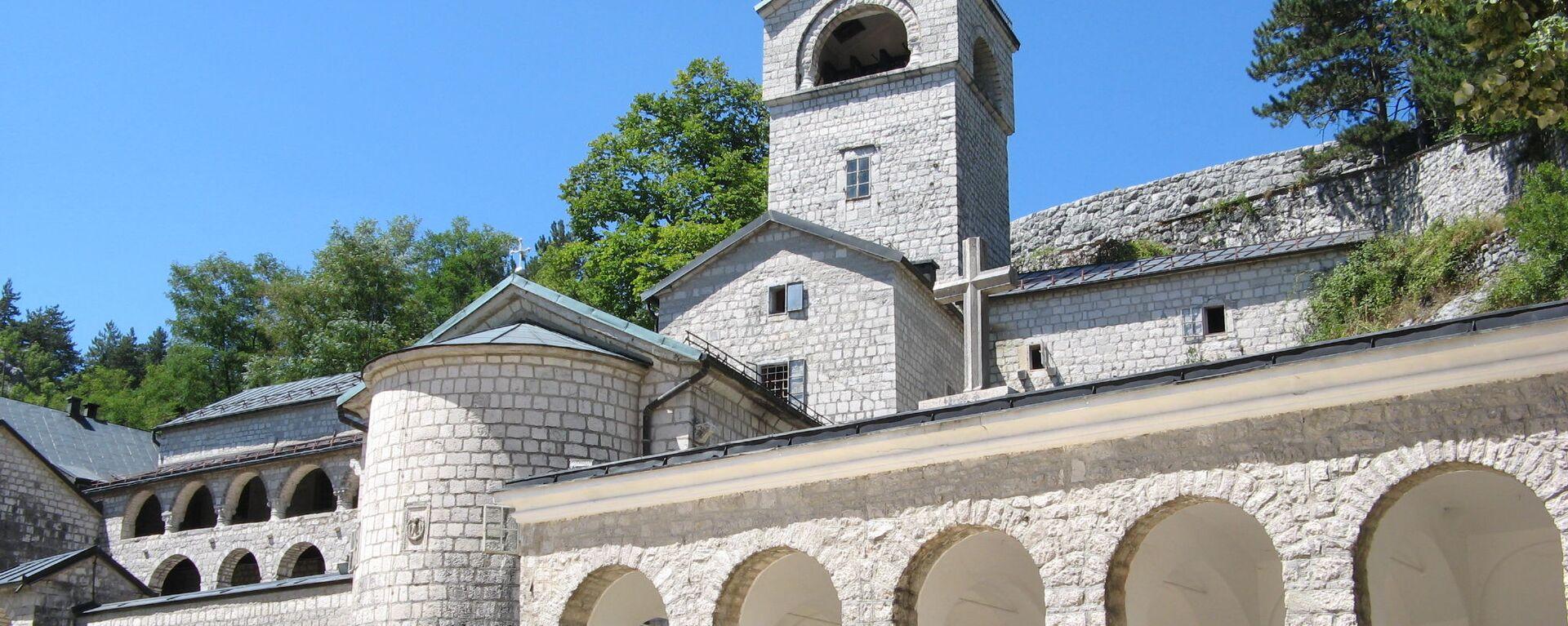 Цетињски манастир - Sputnik Србија, 1920, 14.09.2021