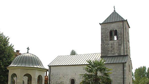 Манастир Ждребаоник - Sputnik Србија