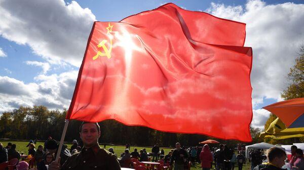 Застава СССР - Sputnik Србија