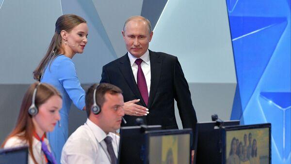 """""""Директна линија"""" са Владимиром Путином  - Sputnik Србија"""