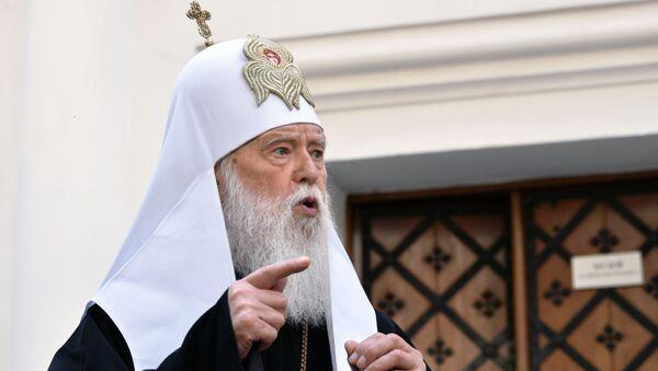 Bivši poglavar nekanonske ukrajinske pravoslavne crkve Kijevske patrijaršije Filaret Denisenko - Sputnik Srbija