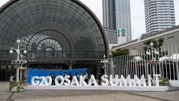 Zdanje u kome će se održati Samit G20 u Osaki od 28. do 29. juna - Sputnik Srbija