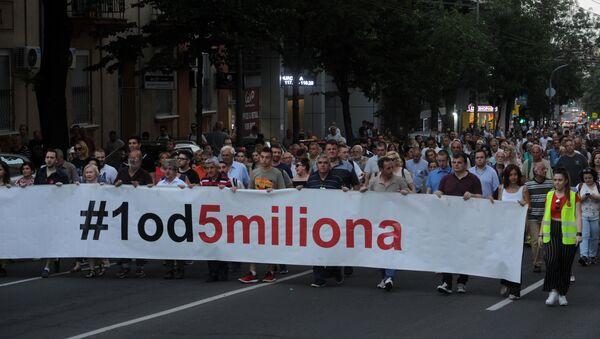 """Protest """"1 od 5 miliona"""" u Beogradu - Sputnik Srbija"""