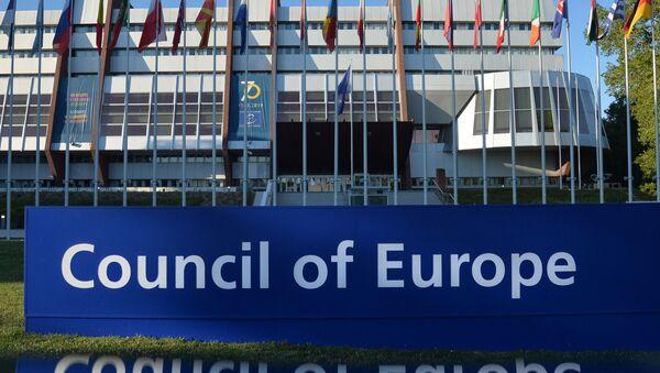 Zastave ispred zgrade Saveta Evrope u Strazburu - Sputnik Srbija