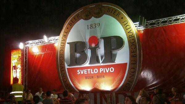 BIP - Sputnik Srbija