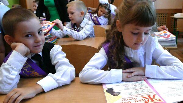 Прваци на почетку школске године у Доњецку - Sputnik Србија