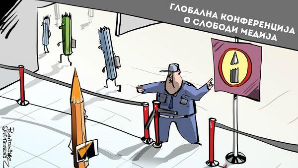 Globalna konferencija o slobodi medija - Sputnik Srbija