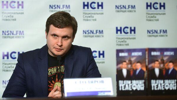 Пранкер Лексус (Алексеј Стољаров)  - Sputnik Србија