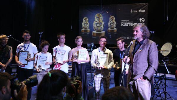 Домаћин фестивала Кустендорф класик са награђеним такмичарима - Sputnik Србија