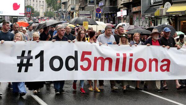 """Još jedan protest """"Jedan od pet miliona"""" u Beogradu  - Sputnik Srbija"""