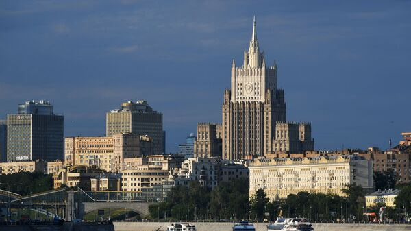 Зграда МИП Русије - Sputnik Србија