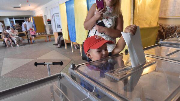 Парламентарни избори у Украјини - Sputnik Србија