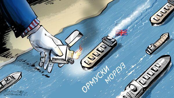 SAD vuče Britaniju u sukob sa Iranom - Sputnik Srbija