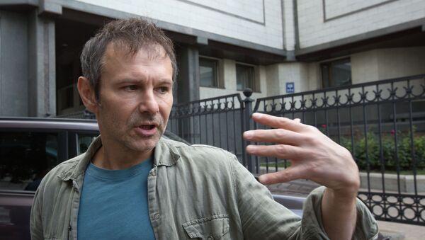 Акция против отмены закона о люстрации в Киеве - Sputnik Србија