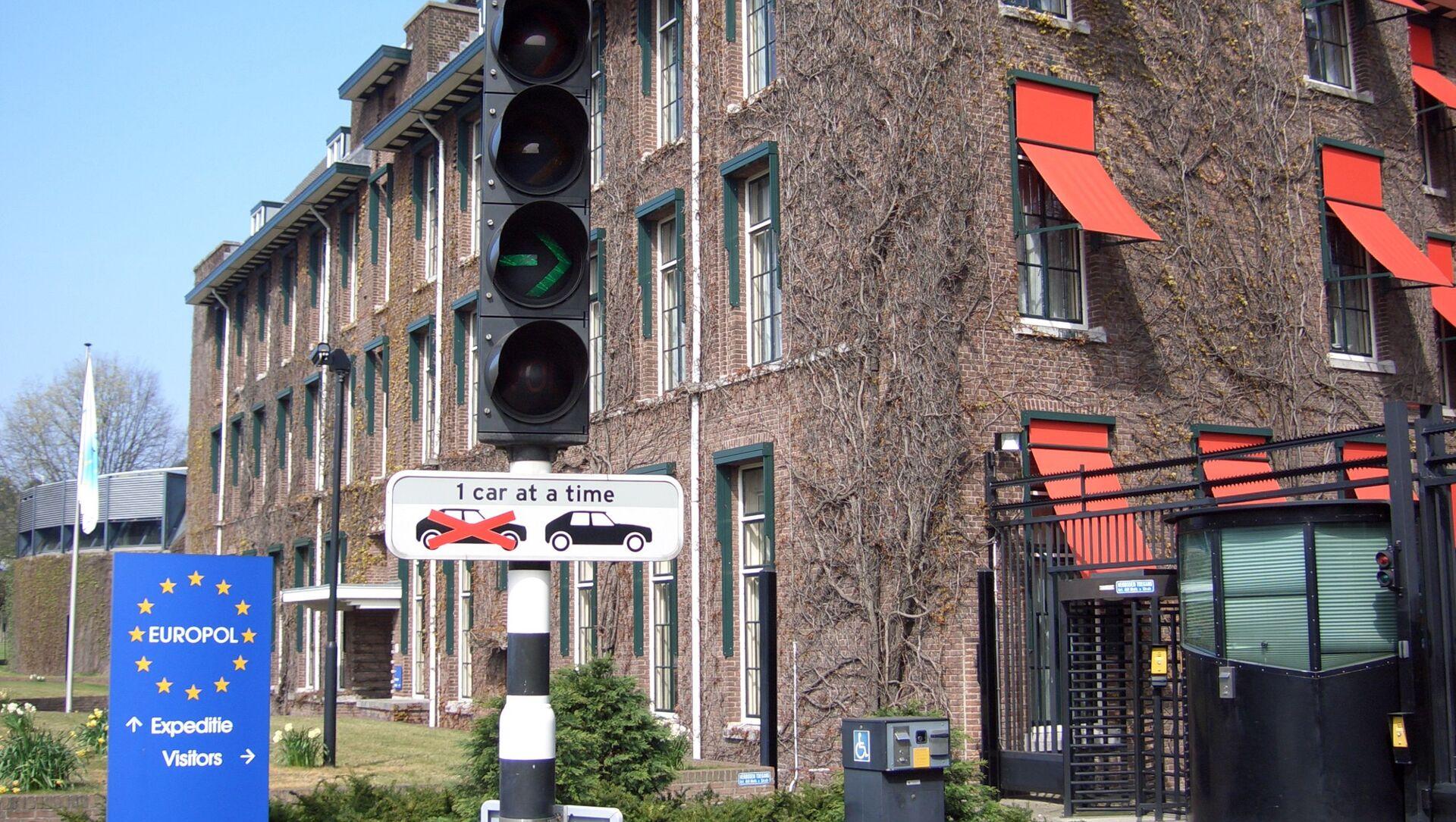 Седиште суда за ОВК налази се у бившој згради Европола у Хагу  - Sputnik Србија, 1920, 13.04.2021
