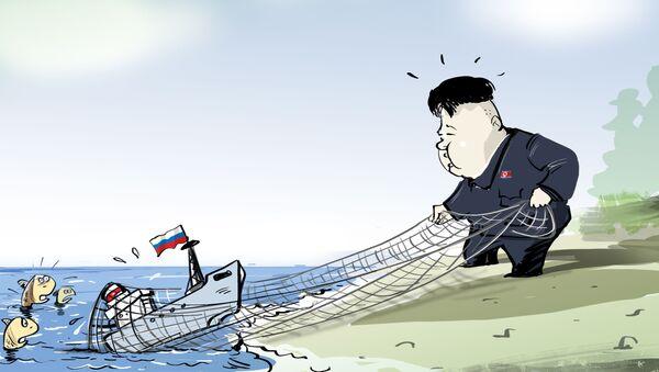 Ruski rivolovi u mrežama Kima - Sputnik Srbija