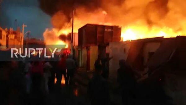 Пожар у Перуу - Sputnik Србија
