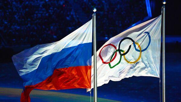 Заставе Русије и Олимпијских игара  - Sputnik Србија