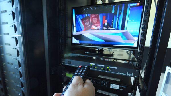 Televizija - Sputnik Srbija